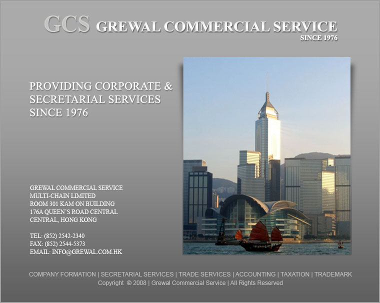Grewal Commercial Service